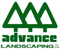 advance landscaping logo